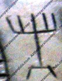 E:\Письменность_Пришельцев\Picture_Glyph_I\AleinSign(fragments)\Md055.JPG