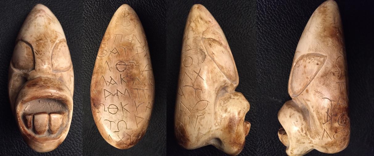 Greek_inscription/IMG_0018-side.jpg